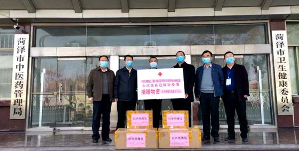 国医大师王琦院士捐助菏泽两台红外热像仪助力抗疫