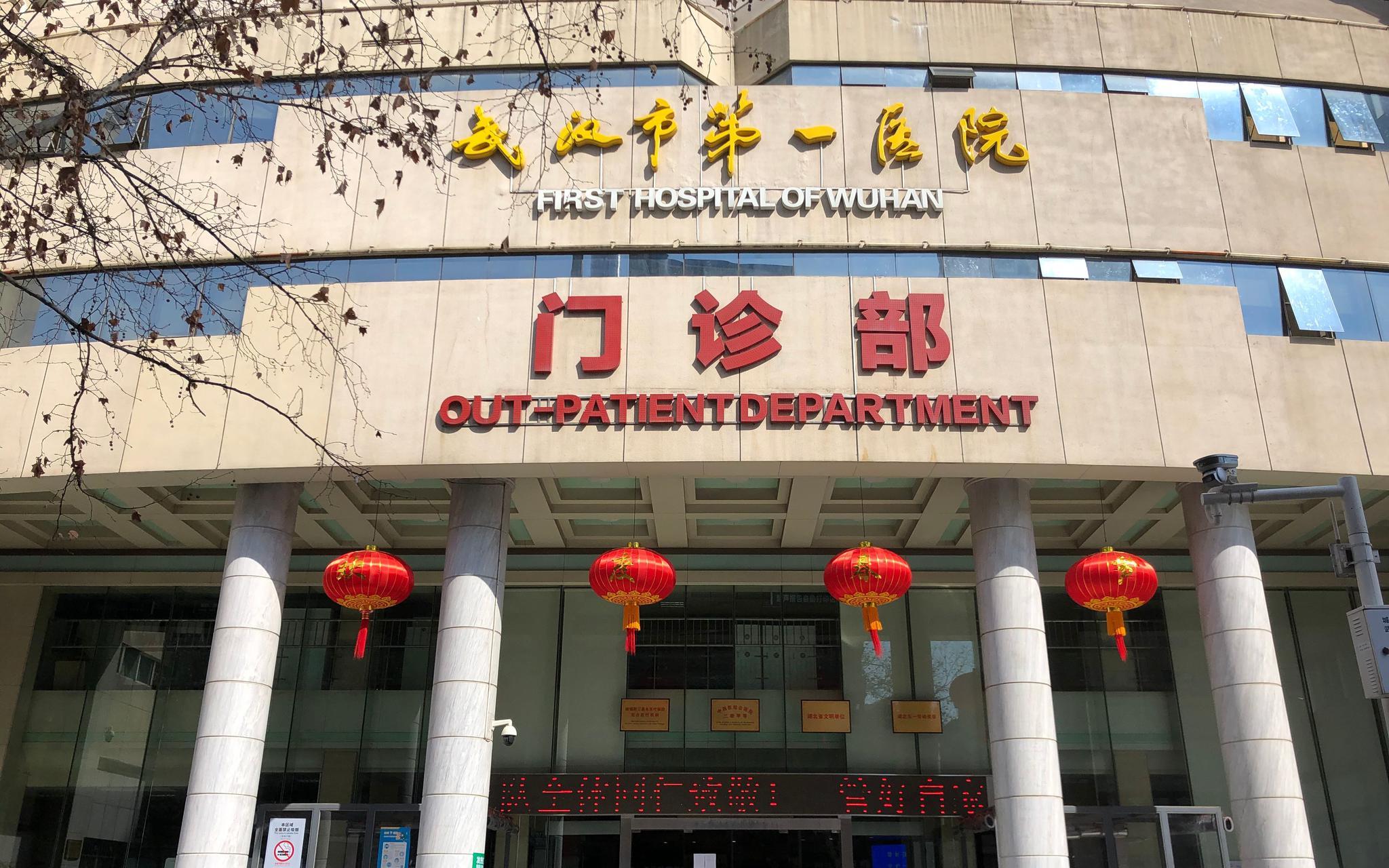 武汉收治确诊病人最多的定点医院:从一片混沌到有了章法图片