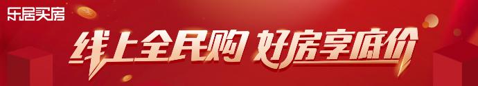 """""""好房线上购"""" 中国铁建书香小镇合作正式启动"""
