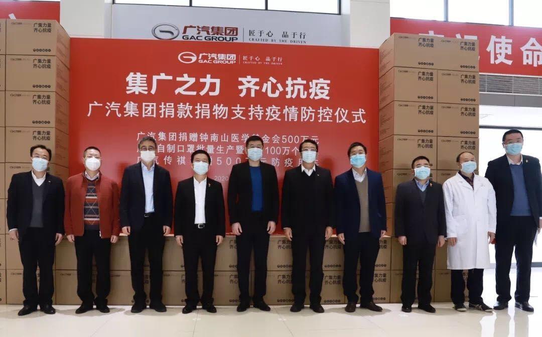 广汽集团自制口罩今日量产图片