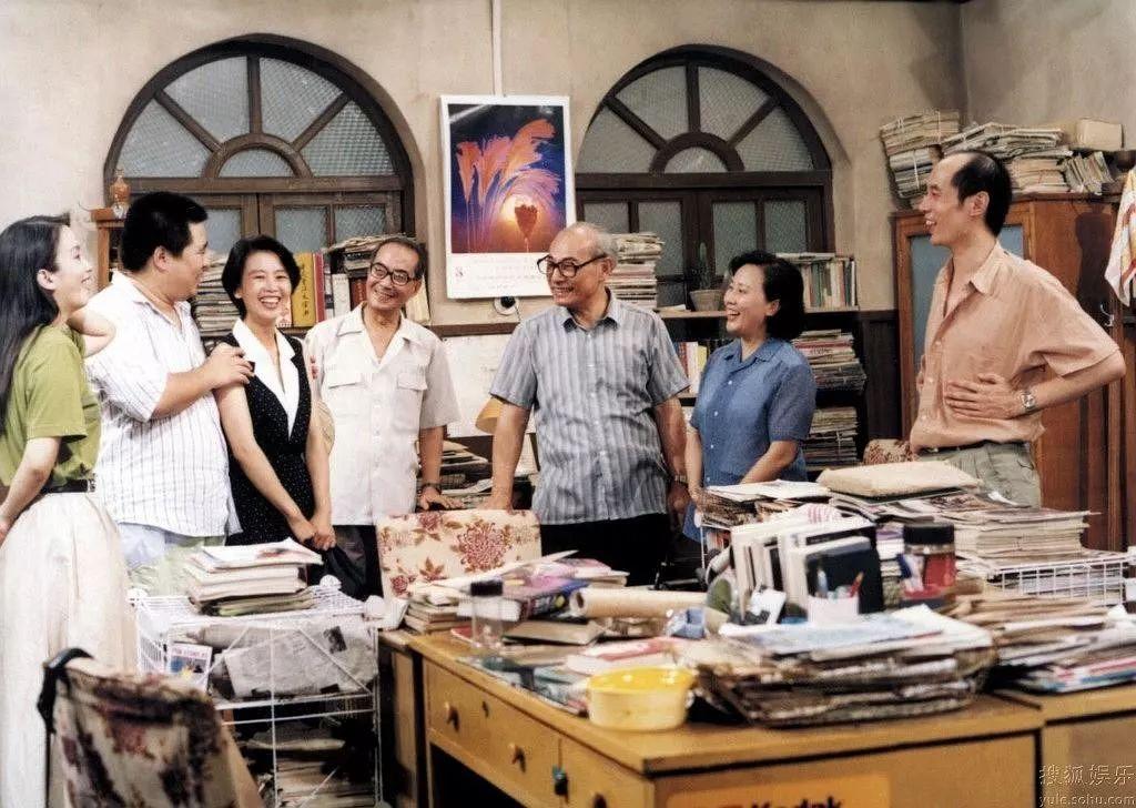 电视剧《编辑部的故事》(1992)剧照。