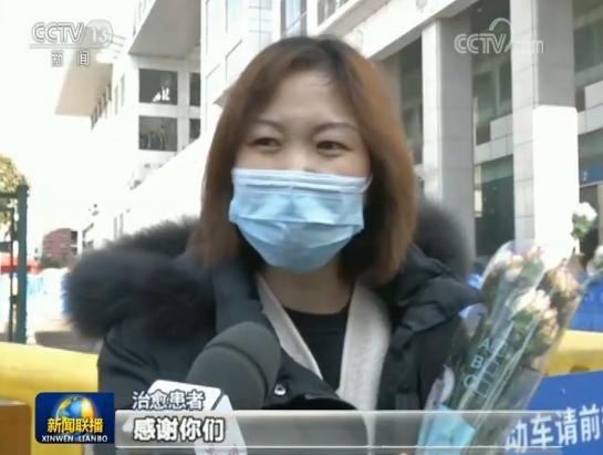 武汉:全力推进方舱医院建设 努力提高治愈率