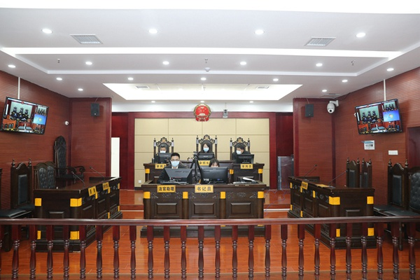 张家界中院:公平正义步不停网上开庭解纠纷