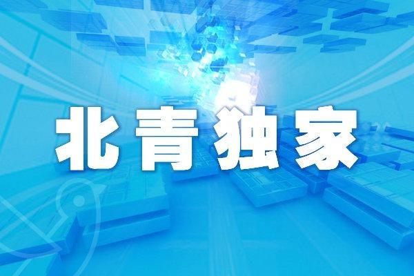 国家统计局北京总队通过住户调查平台开展疫情影响调研
