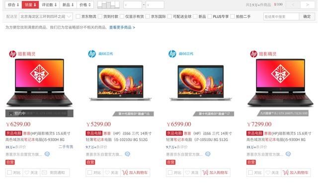 http://www.shangoudaohang.com/haitao/292353.html
