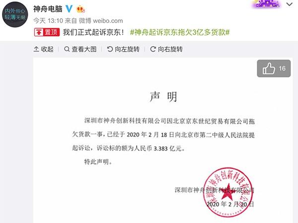 http://www.shangoudaohang.com/haitao/293190.html