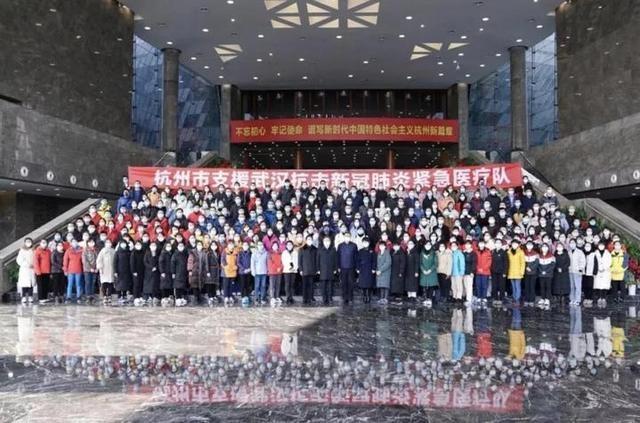 """父母在一线抗疫,子女上兴趣班免费,杭州推出""""关爱六条""""帮扶一线医护人员"""