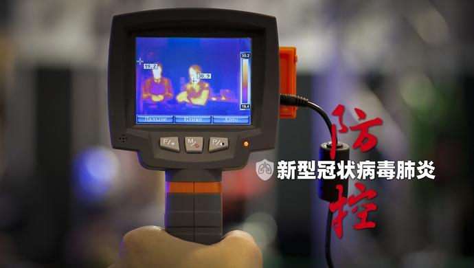 北京复兴医院南楼今解除封闭管理,累计确诊34例,院长:深感内疚十分自责图片