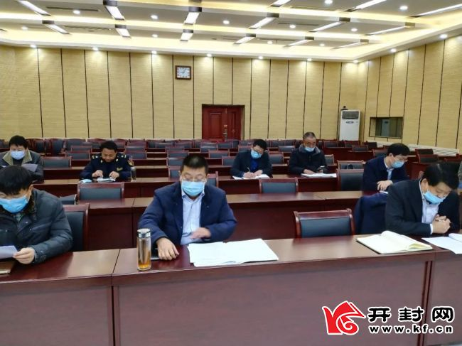 禹王台区火车站周边老城改造区建设指挥部召开第一次工作例会