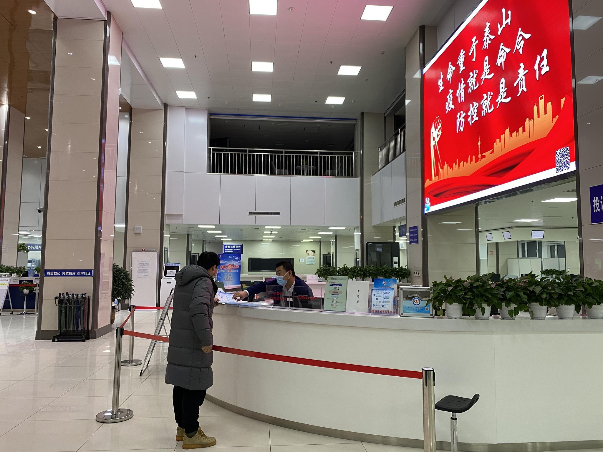 """延庆全区划定""""一米线"""" 拉开距离保安全图片"""