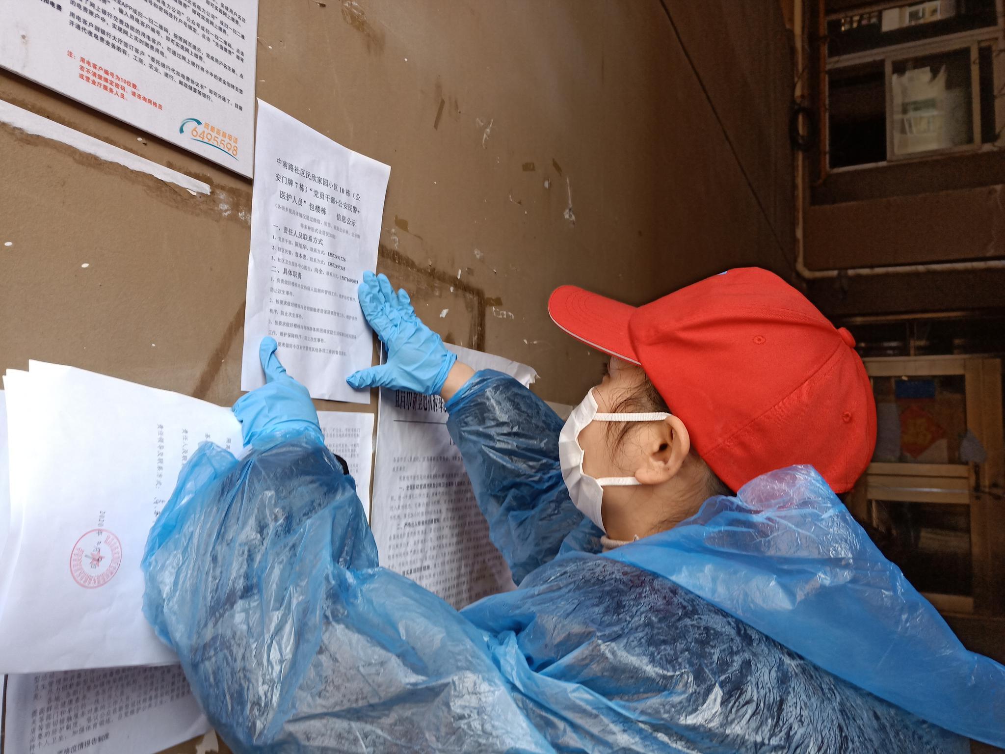 帮两栋楼居民采购生活物资的宜昌网格员:有人送口罩给我图片