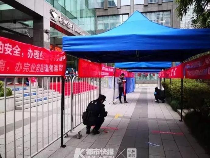 """杭州大伯大妈在银行门口""""北欧式""""排队 警方表示,不急用别出门,养老金在银行很安全"""