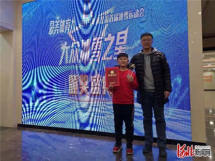 河北师大体育学院教师马杰和儿子马菁男:相约一起服务冬奥
