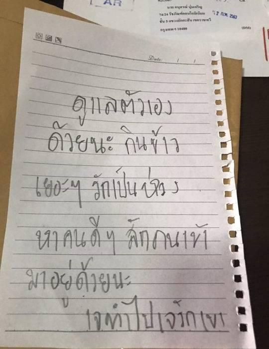 泰国曼谷商场枪杀前妻男子被捕 给妈妈留遗书:做这一切都是因为爱