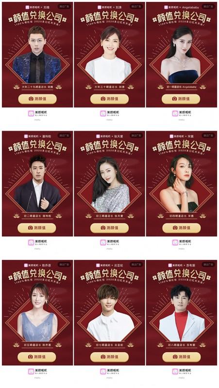 http://www.umeiwen.com/shishangquan/1557743.html