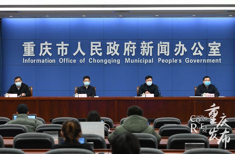 【回应】重庆12家快递企业已有序复工复产图片
