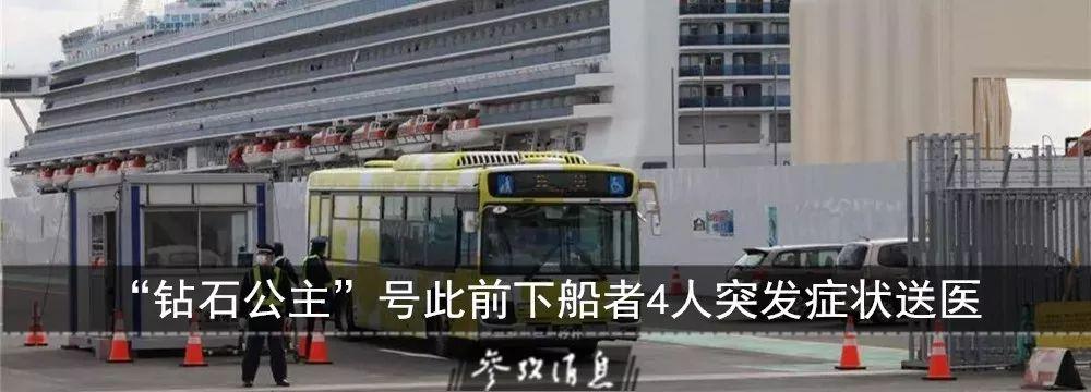 北京飞艇早上几点可以
