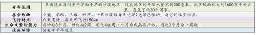 http://www.umeiwen.com/lishi/1561132.html