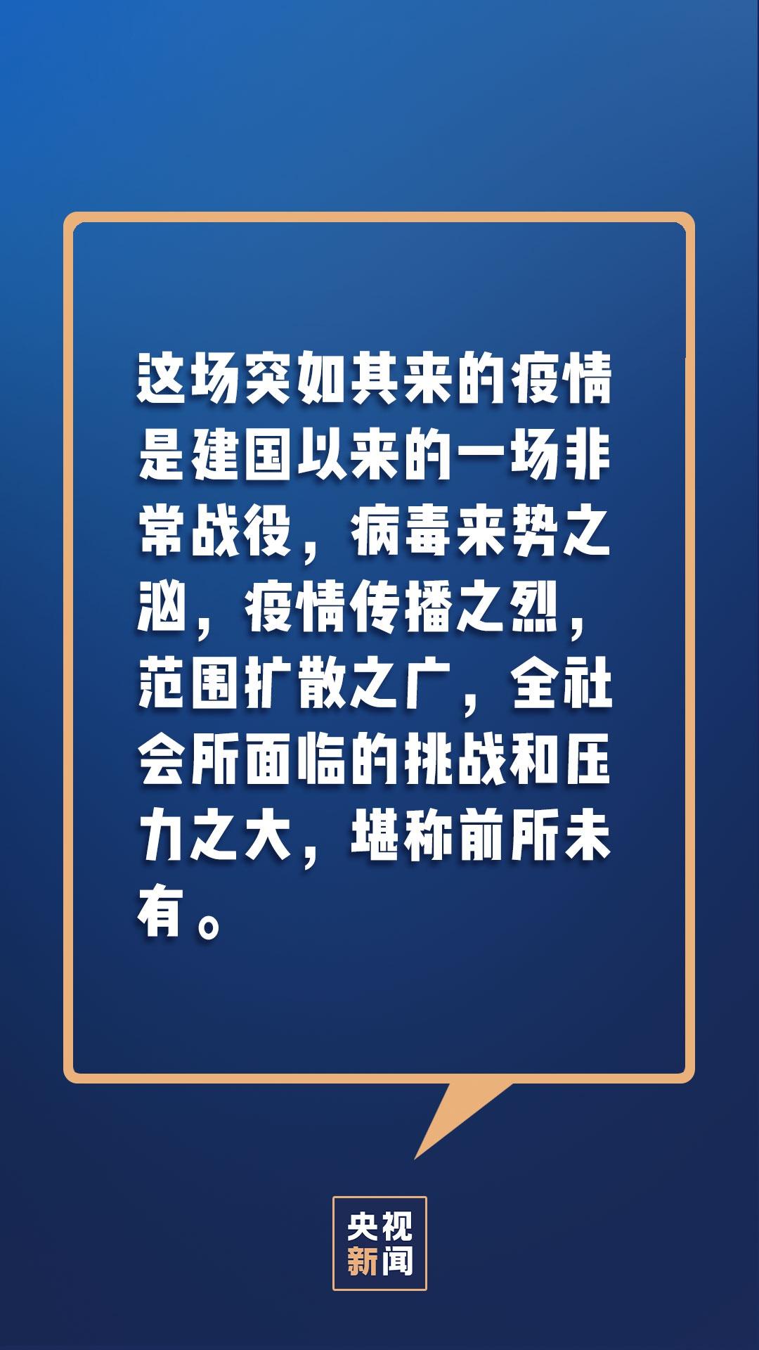 武汉不是在孤军作战!图片