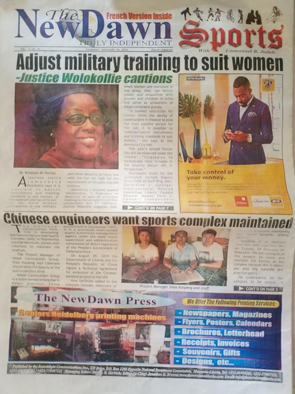 河北建工集团援利比里亚SKD体育场技术援助项目技术组接受当地媒体专访 ?