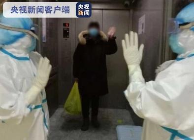 黑龙江齐齐哈尔首例确诊新冠肺炎患者治愈出院图片