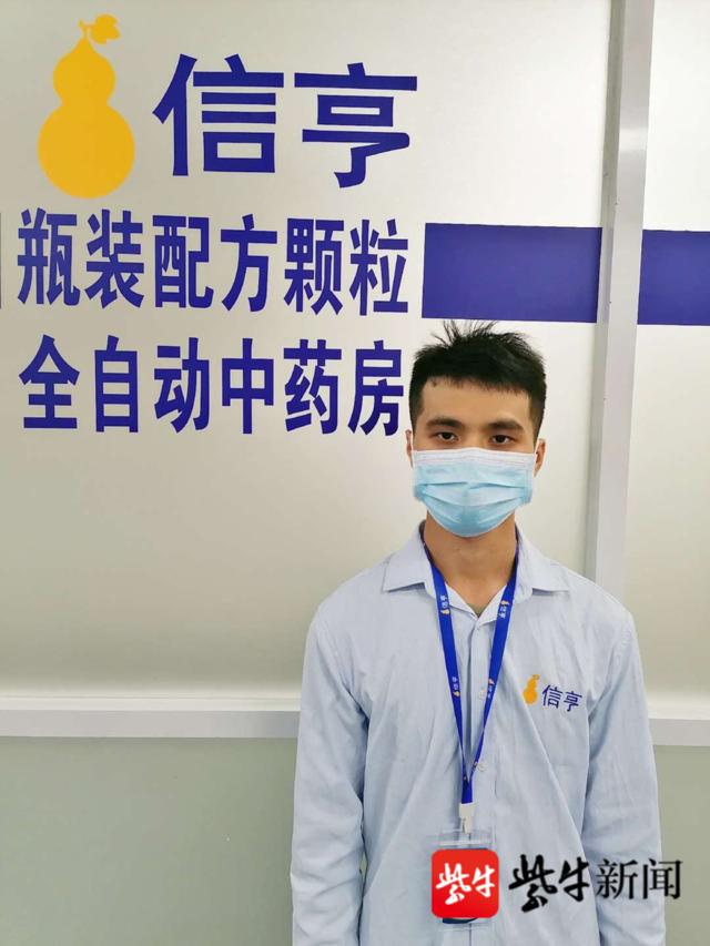【视频】5秒抓一副中药!苏州一企业向武汉雷神山医院捐助抗疫专用发药机