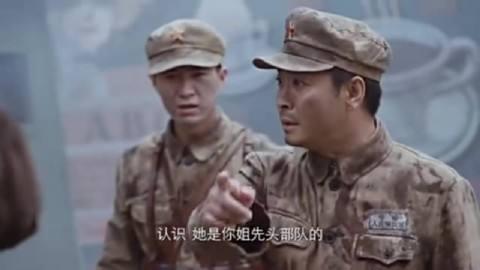 原以为这部军事剧出现了穿帮镜头,仔细研究还真有,个头还挺大