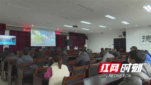 韶山市开展重点项目复工前新冠肺炎疫情防控培训