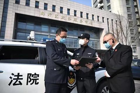 天津法院协助重庆高院完成系列续封工作图片