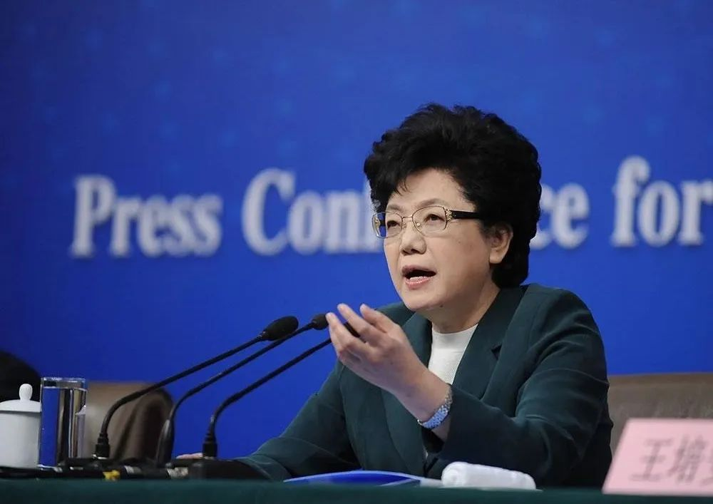 全国政协副主席李斌添新职务图片