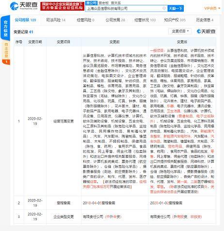 http://www.shangoudaohang.com/kuaixun/292929.html