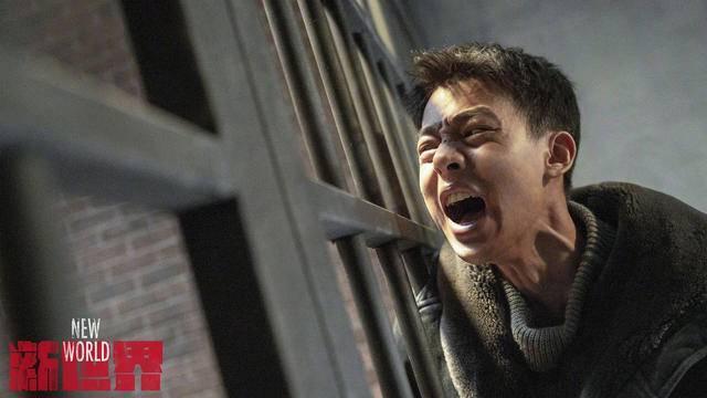 """""""限集令""""背景下70集《新世界》终于收官,尹昉昨晚微博回应争议人设"""
