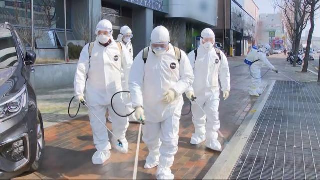 朝媒密集报道韩国新冠疫情急剧传播 10万人团体操照演 用意何在?