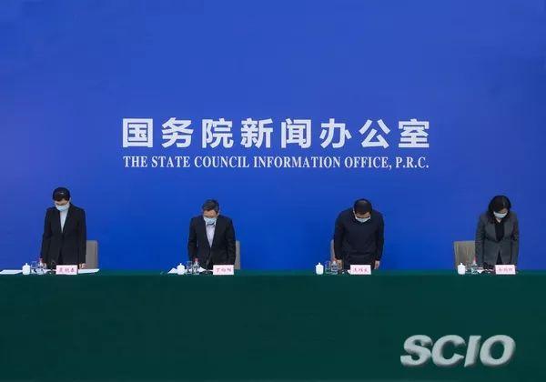 侠客岛:中央指导组这场最新发布会,透露了许多重磅信息图片