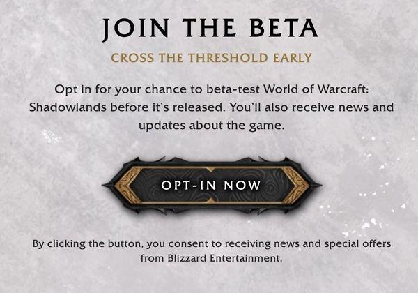 《魔兽世界》9.0版本暗影国度测试预约开放