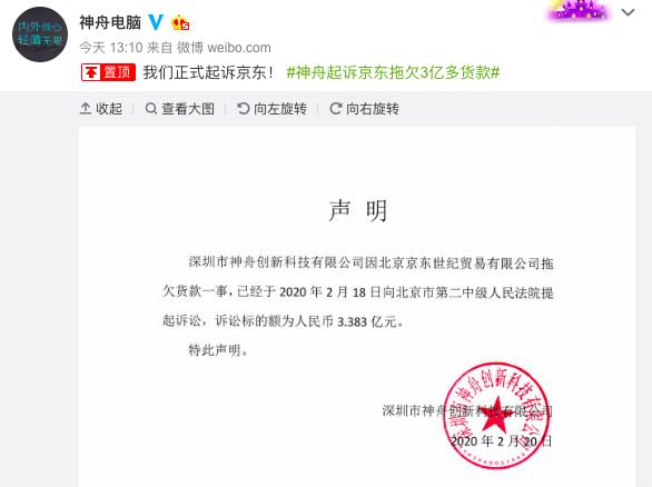 http://www.shangoudaohang.com/jinrong/293197.html