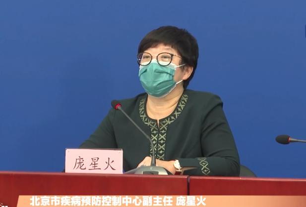 办公场所到底应该怎么防控疫情?北京市疾控中心详细解答图片