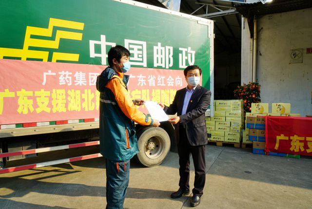 广药集团向广东支援湖北荆州医疗队捐赠防护物资和药品