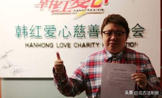 韩红爱心慈善基金会被举报!北京市民政局:运行规范,应予以支持