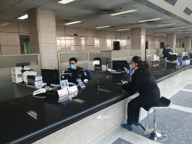 北京市公安局推行网上办理业务延长指标证件期限等多项举措图片
