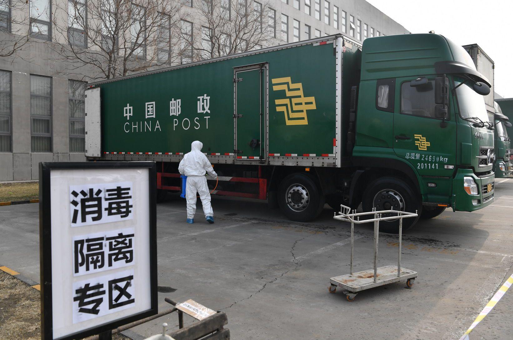 """北京对武汉进京邮件""""严防死守"""" 车辆邮件均需二次消毒图片"""