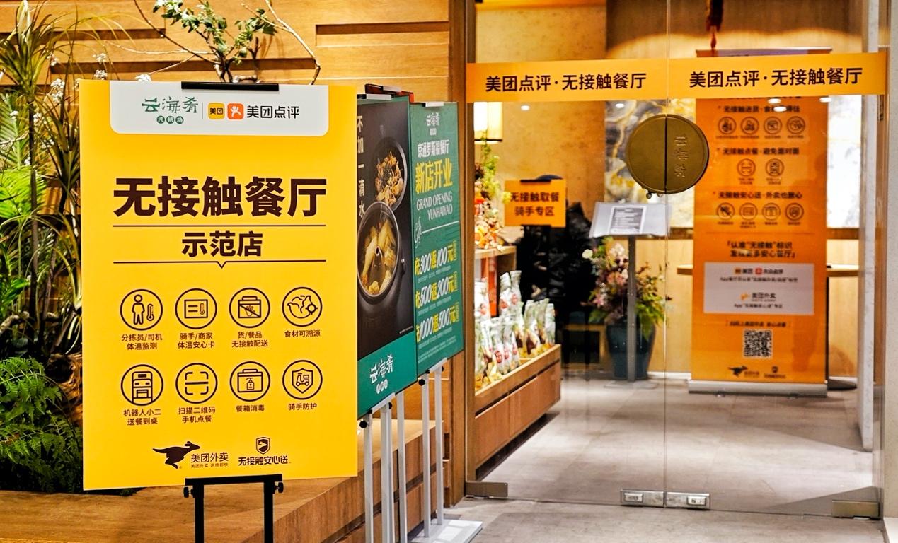 http://www.shangoudaohang.com/chukou/292910.html