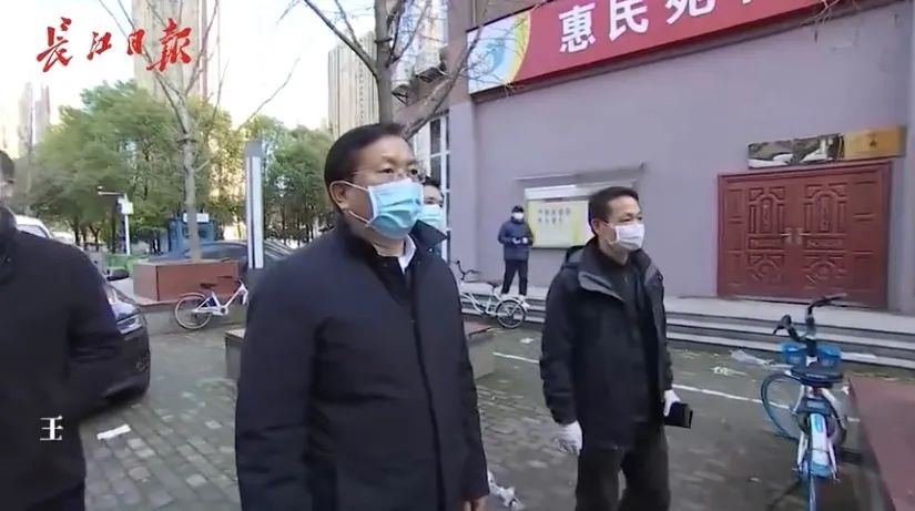 """""""撂狠话""""后王忠林带纪委书记暗访:这里有漏洞!图片"""