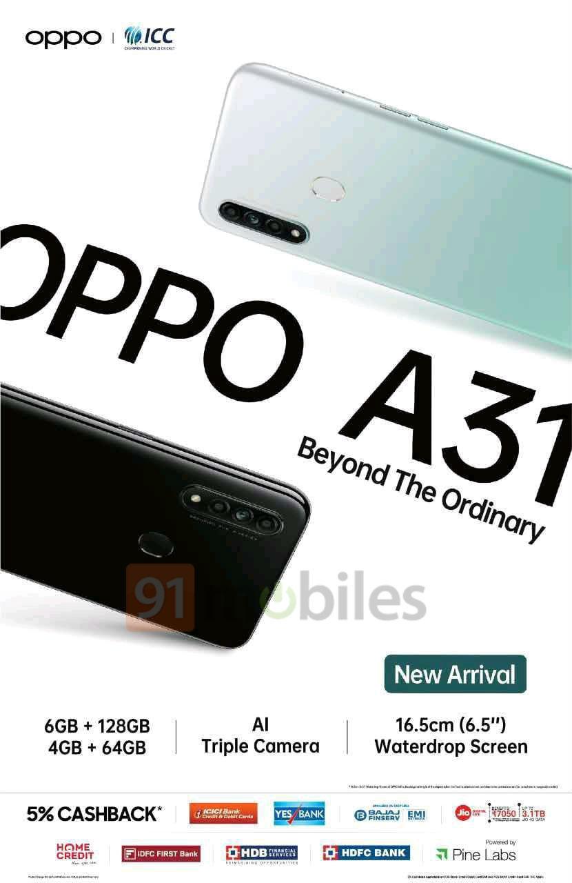 OPPO A31下周印度发布:搭载Helio P35处理器 4230mAh大电池