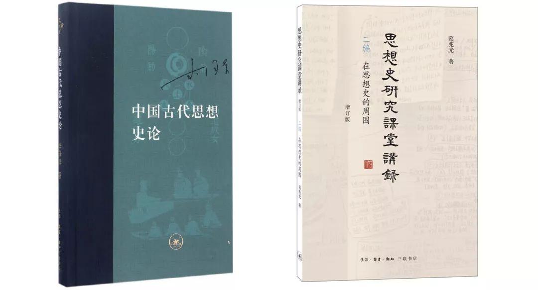 为什么思想史在中国这么火?思想史著作能卖到几万本?