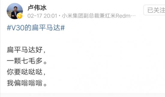 """小米荣耀口水战反思:""""互黑文化""""会不会毁了手机行业?"""