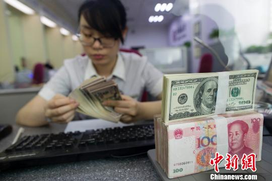 国家外汇局:1月银行代客涉外收付款顺差515亿人民币