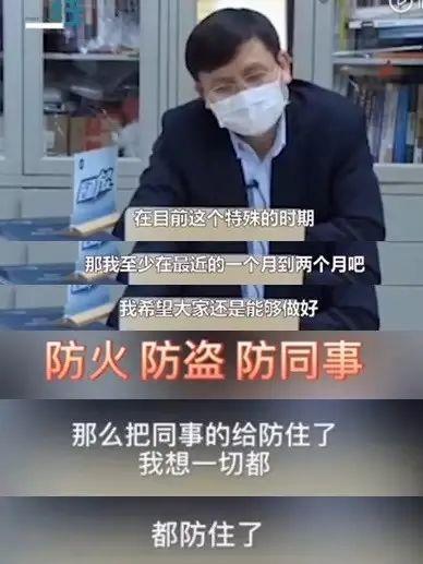 """""""段子手男神""""张文宏,又有金句了!图片"""