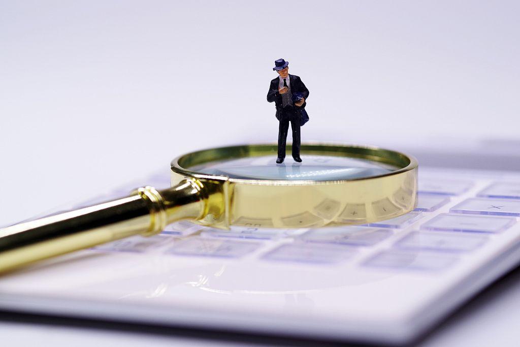 银保监结束对安邦集团接管,将推动大家保险保持民营性质图片