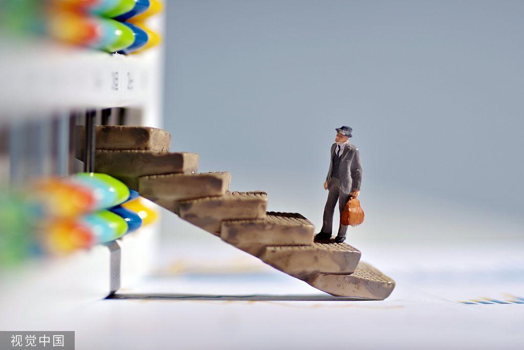 包商银行披露接管最新进展,去年三季度末资产负债双降